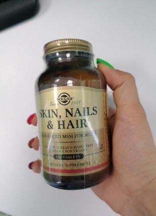 Витамины солгар, витамины для роста волос