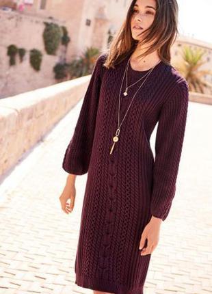 Платье крупной вязки  некст цвет марсала