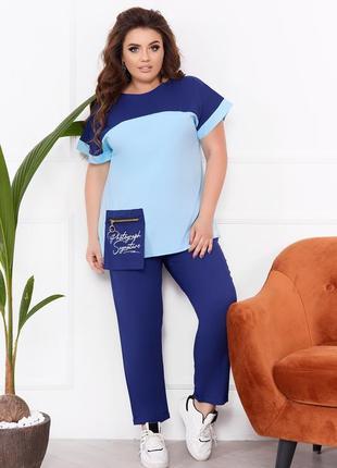 Брючный женский костюм прогулочный повседневный футболка и штаны софт