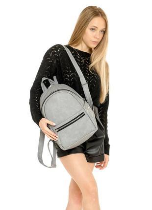 Подростковый серый мега стильный рюкзак для города