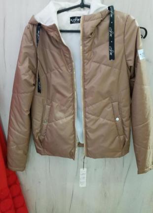 Курточка ультралегкая