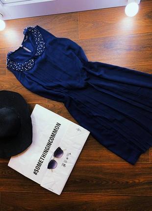 Синее платье сарафан с воротничком и плиссе