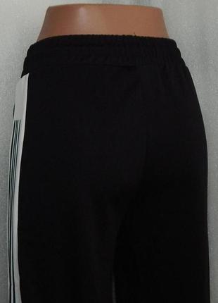 46-54 новое получение!шикарные спортивные штаны дешево!