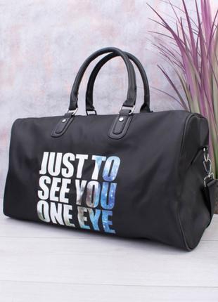 Женская чёрная спортивная сумка/унисекс