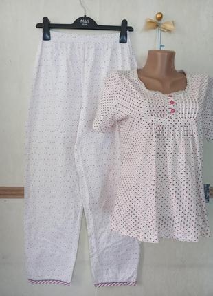 Натуральная пижама домашний костюм эсмара