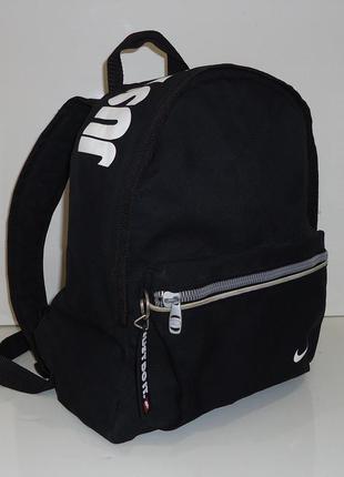 40ad8825 Продам детский спортивный рюкзак nike just do it Nike, цена - 250 ...