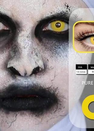 Цветные линзы для глаз, однотонные, желтые + контейнер для линз в подарок