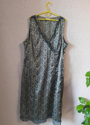 Платье bona parte
