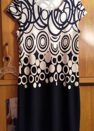 Платье круги лето
