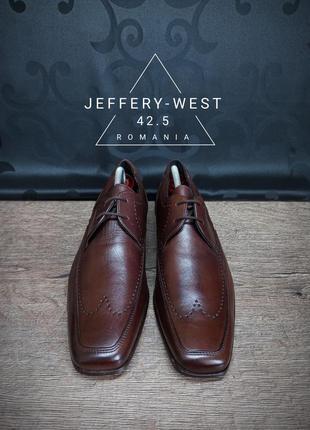 Jeffery west (m&s) 42.5p (29.5cm) india