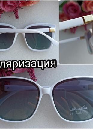 Новые стильные очки с блеском по бокам ( линза с поляризацией) белая оправа