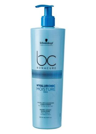Шампунь для волос schwarzkopf moisture micellar shampoo увлажняющий, 500 мл
