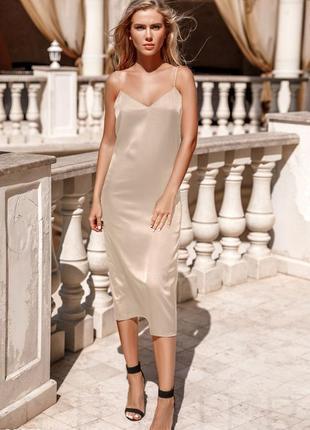 Платье шелковое в бельевом стиле