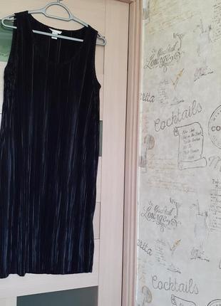 Платье жатка плиссировка сарафан