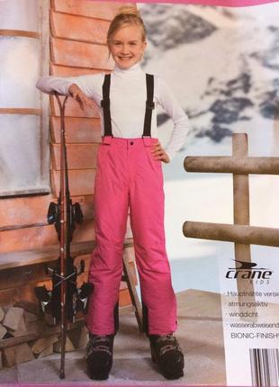 Брак! лыжные штаны crane на девочку 6-8 лет, рост 122/128