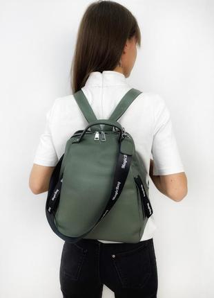 Рюкзак женский, кожаный, magicbag, с вертикальными молниями по бокам, зеленый