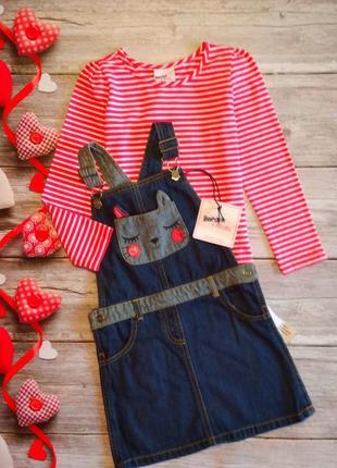 Комплект набор костюм bopster&mimi на девочку 5-6 лет