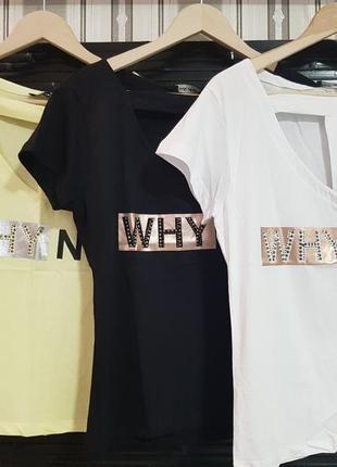 🔥мега крутые турецкие футболки качество расцветки