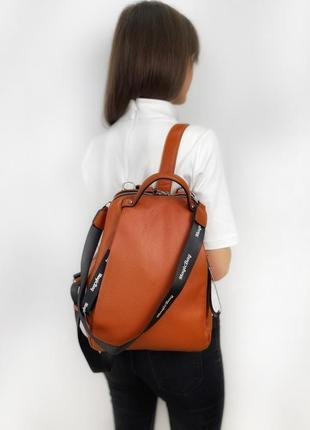 Рюкзак женский, кожаный, magicbag, с вертикальными карманами по бокам,  рыжий