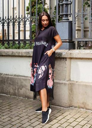 Красивое стильное прогулочное платье макси