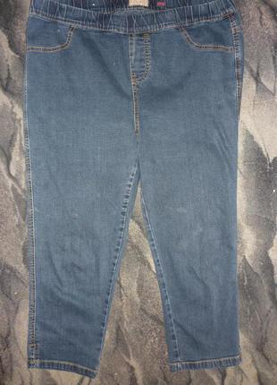 Бриджи джинсовые 50 размер