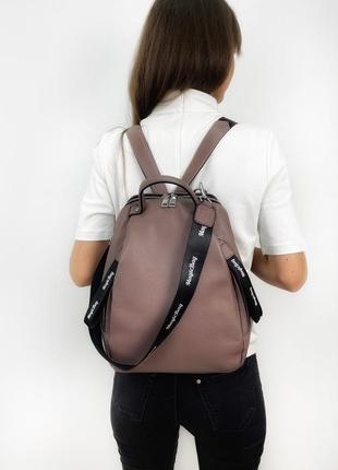 Рюкзак женский, кожаный, magicbag, с вертикальными карманами по бокам, пудровый