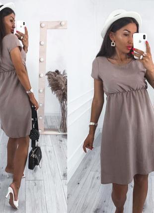 Платье в расцветках р 42-52