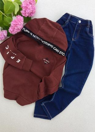 Стильный наборчик 💙 кофта-худи и джинсы
