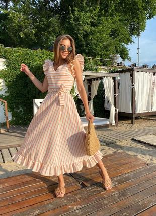 Платье летнее нарядное женское миди легкое свободное в полоску белое