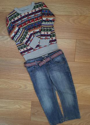 Кофта и джинсы для мальчика