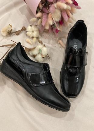 Кожанные туфли  италия  vera pelle в стиле zara