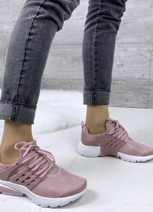 Пудровые кроссовки женские летние кроссы легкие розовые кроссовки