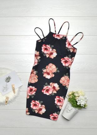 Красиве текстурне плаття в квіти boohoo.