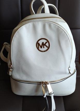 Белый рюкзак