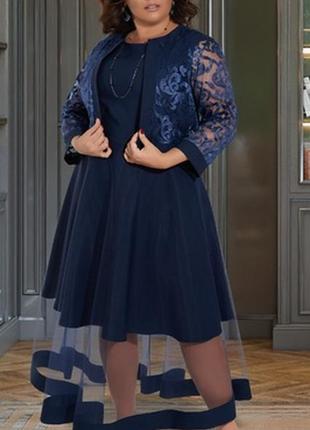 Платье с накидкой (м-0245)