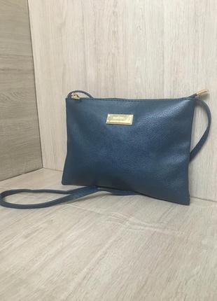 Сумка на длинной ручке черная синяя сумочка