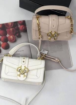 Женская сумка пинко pinko mini в расцветках белая и беж