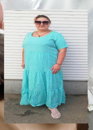 Платье в пол хб в горошек волан ткань 100% натуральная штапель размеры 50-52 и 54-56 на бирке, но по