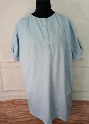 Платье из хлопка бренд monki