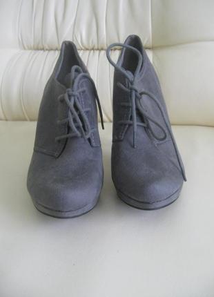 Туфли  ботильоны под замш.