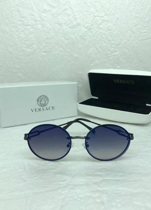 Женская солнцезащитные очки в стиле versace💥lux качество