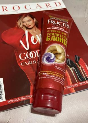 Бальзам-уход нейтрализатор желтизны для блонда усилитель блонд fructis garnier