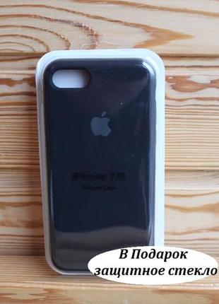 Чехол iphone 7, 8, se silicone case айфон (стекло в подарок)