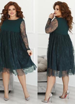 Нарядное гипюровое платье большие размеры