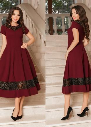 Нарядное платье с кружевами французской длинны
