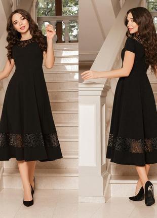 В наличии нарядное платье с кружевами французской длинны цвет