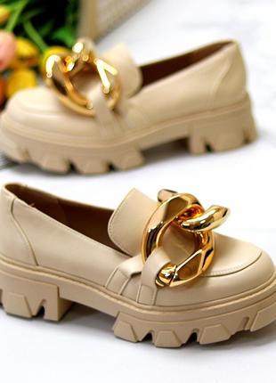 Эффектные модные бежевые туфли с золотым декором на массивной подошве