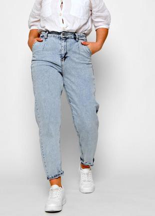 Голубые джинсы-мом