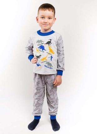 Пижама кулир синего цвета