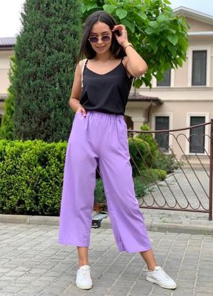 Женские штаны кюлоты. короткие брюки чёрные, лиловые